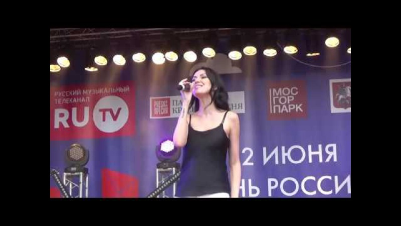 Маша Вебер(День России,Парк Красная Пресня,RUTV,Русское Радио)