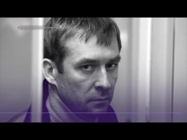 Свидетель на суде назвал собственника найденных у полковника Захарченко миллиа...