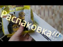 Распаковка письма с канала Little Lady распаковка круассана Chipicao