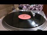 Ласковый Май - Белые Розы(vinyl) Laskovyi May - White Roses(vinyl)