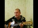 Natan - Я хочу быть с ней acoustic cover