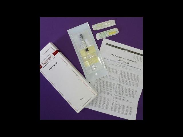 Мастер-класс по биоревитализации препаратом Эвгулон (Kosmoteros, лаборатория Фермос)