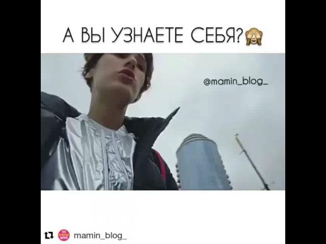 Ama_mama_kama video