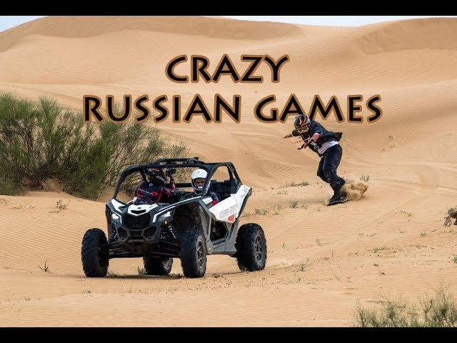 Игры для взрослых - на сноуборде и вейкборде по пустыне