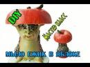 Мастер класс Мыло Ежик в яблоке DIY 3D Soap hedgehog in apple Soap crafting