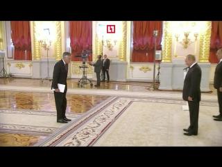 Владимир Путин принял верительные грамоты у послов