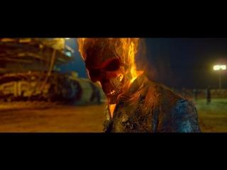 Огненный замес в карьере - Призрачный гонщик 2 [ Ghost Rider: Spirit of Vengeance фильм 2012 Николас Кейдж]