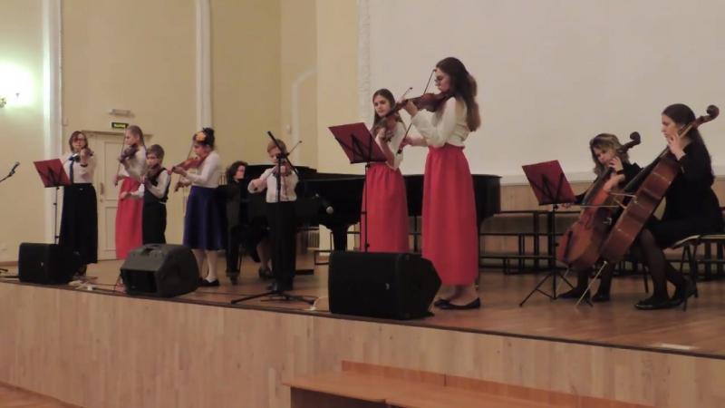 образцовый ансамбль Violino, рук. Паю Л.А
