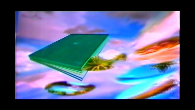 Рекламный блок и анонсы (ТВЦ, 05.11.2000) (2)