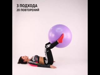 Упражнения для похудения после родов ~Мамины заметки~
