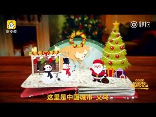 """ABC短片:每年圣诞节,全球商人都要来这个中国城市""""朝圣"""""""
