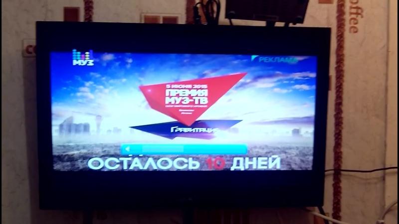 Цифровое Телевидение эфирное,без обонентской платы. В Новокуйбышевске и в Самаре