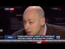 Еврейский украинец  #Гордон уже заявляет, что #Майдан на Украине организовала Россия.