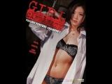 Девушки в неволе: Психо камера пыток / Shin kankin tôbô: Gekijô-ban (2008)