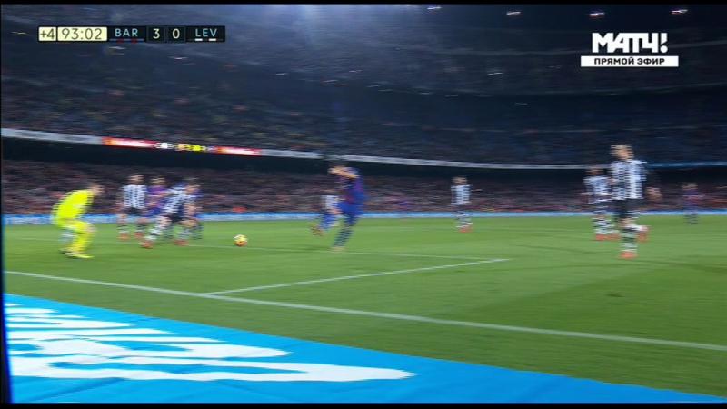 Гол Паулинье, Барселона Леванте 3-0, Разгром на Камп-Ноу 7.01.18