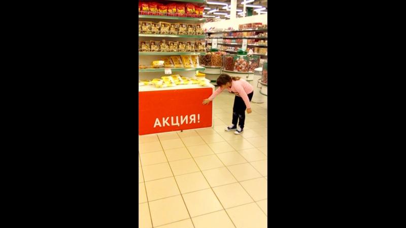Мышь в супермаркете О'КЕЙ Астрахань