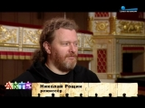 Николай Рощин о «Вороне» Гоцци для «Артефактов»