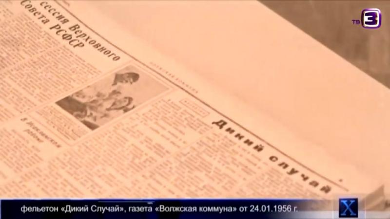 Великое чудо_ Стояние Зои в 1956 Самара
