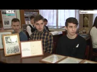 Музей воинской славы открылся в школе № 60 в Барнауле