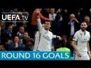 Лучшие голы в истории 18 финала Лиги Чемпионов