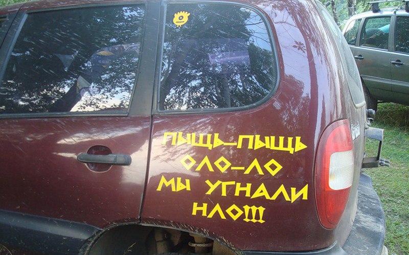 В Таганроге полицейские задержали 35-летнего угонщика Chevrolet Niva