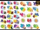 Алфавит для малышей - Учим буквы _ Развивающие мультики для детей