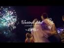 WeddingGlobal 3 основных правила