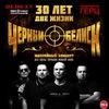 ЧЕРНЫЙ ОБЕЛИСК в Орле 01.04.17
