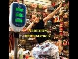 ШОК!!! Дружко убили в прямом эфире!!!  Довел продавца конфет!!! Дружко Навальный!