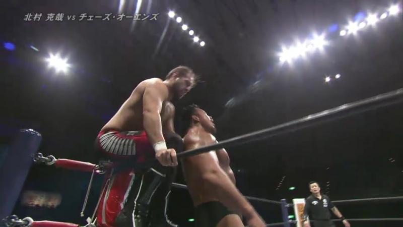 Chase Owens vs. Katsuya Kitamura (NJPW - G1 CLIMAX 27 - Day 14)