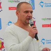 Николай Кривоногов