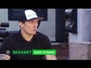 Куди На бокс Ха ха ха с Олександр Усик розповість як його відмовляли від боксу та хто є його улюбленцем в збірній України