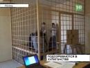 Задержаны хулиганы