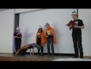 Визитка команды ГОФ Томусинская на конкурсе по Охране труда
