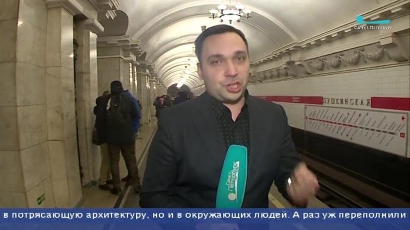 Новости Канал Санкт Петербург 14 02 2018 смотреть онлайн без регистрации