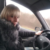 Ольга Рыбка