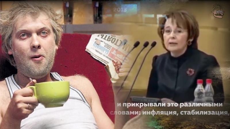 ПУТИН ОКАЗЫВАЕТСЯ НИЧЕГО НЕ ОБЕЩАЛ И ЗАЧЕМ РОССИИ ФОНД БЛАГОСОСТОЯНИЯ ?