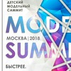 Children's Model Summit. 23  - 29 апреля
