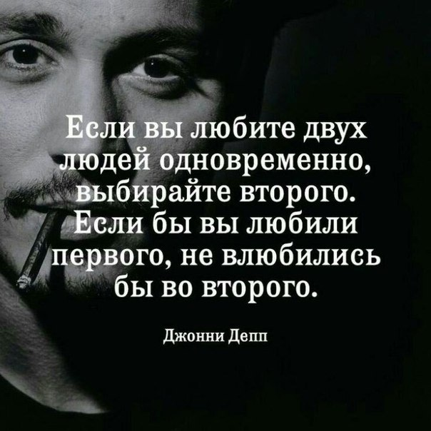 Фото №456290869 со страницы Данила Селихина