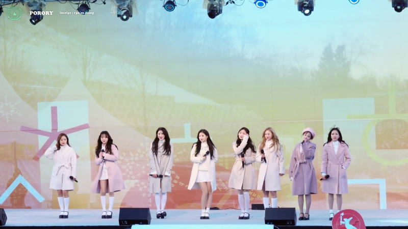 180123 | Lovelyz | 2018 PyeongChang Winter Olympics Torch Relay Celebration Event