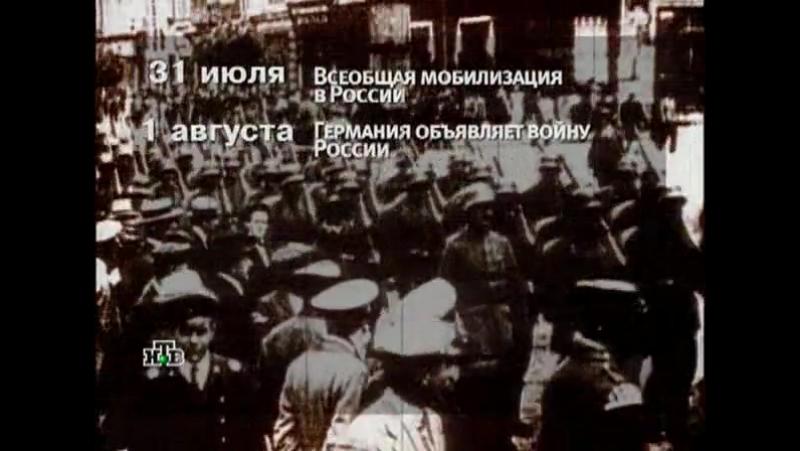 Леонид Парфёнов. Российская Империя. Серия 16. Николай 2 - часть 3.