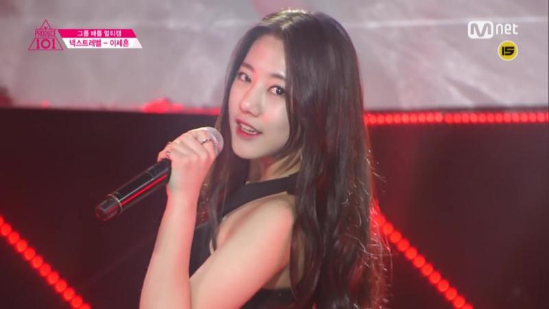 [Produce 101] 1_1 EyecontactㅣLee Se Heun – Group 1 miss A ♬Bad Girl Good Girl EP