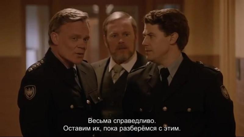 Доктор Блейк, 5 сезон 6 серия