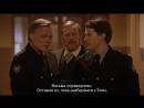 Доктор Блейк 5 сезон 6 серия Первый танец русские субтитры