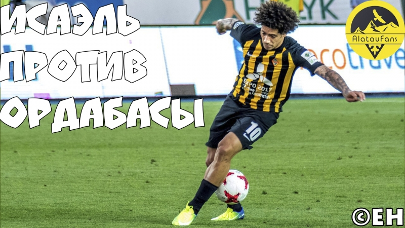 Исаэль Барбоза против Ордабасы (24.06.17) Isael Barbosa vs Ordabasy