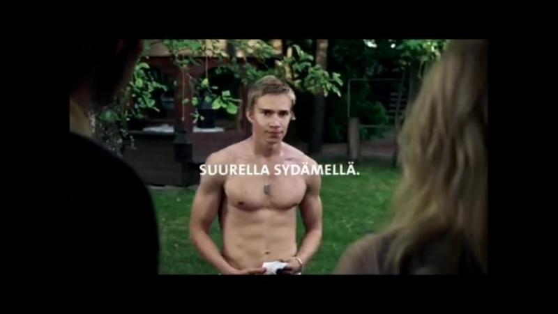 Радужная реклама финского мороженого