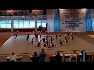 2017.12.23 Чемпионат Челябинской обл, FOX Kids, 1 место (дети, чир-фристайл-группа)
