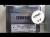 Магнит на счетчик электроэнергии, электросчетчик, как остановить электросчетчик
