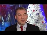 Владислав Третьяк поздравляет с Новым годом