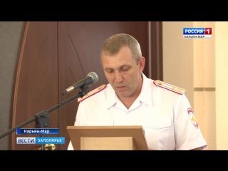 Россия-1 Нарьян-Мар HD Количество преступлений на территории НАО снижается